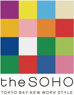 レンタルオフィスthe SOHO