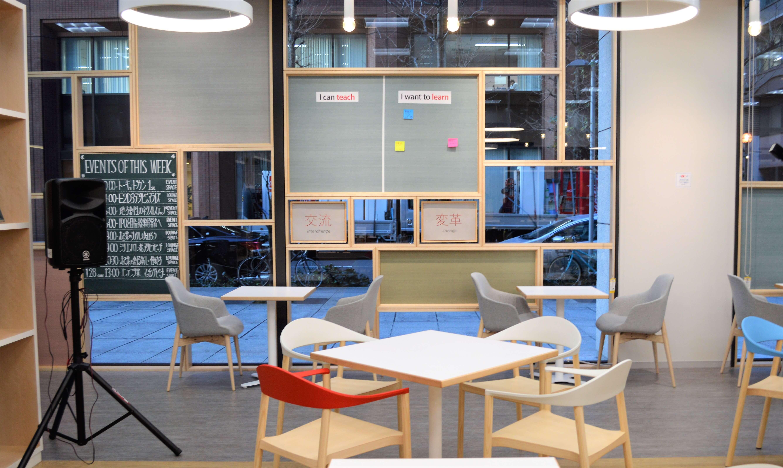 「Startup Hub Tokyo」エントランス