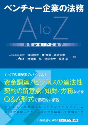 SKS4_株主総会cover