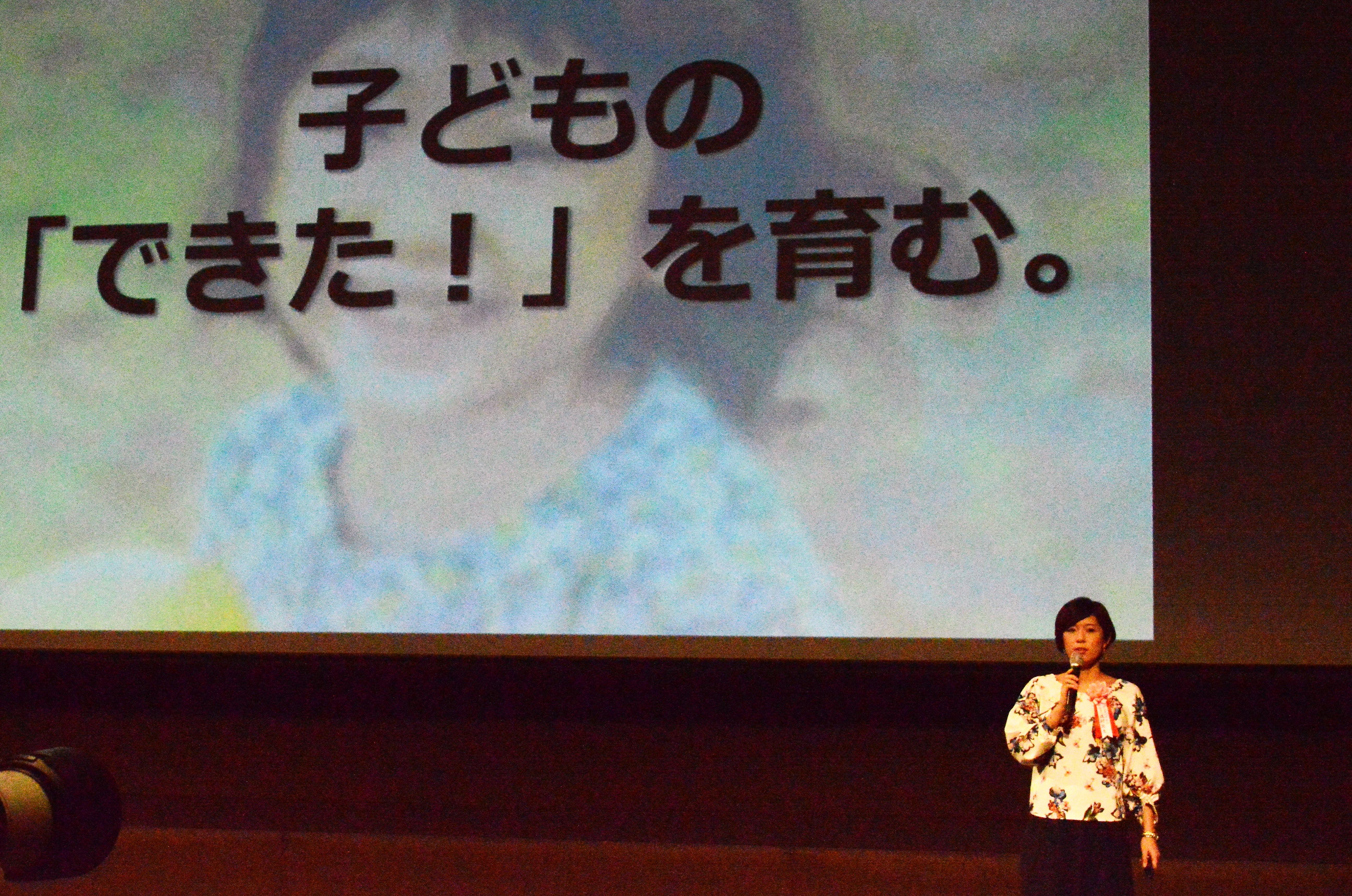 子供向けの教育サービス「ハグカム」の道村さん