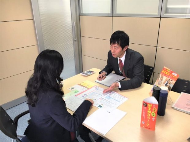 日本 政策 金融 公庫 船橋