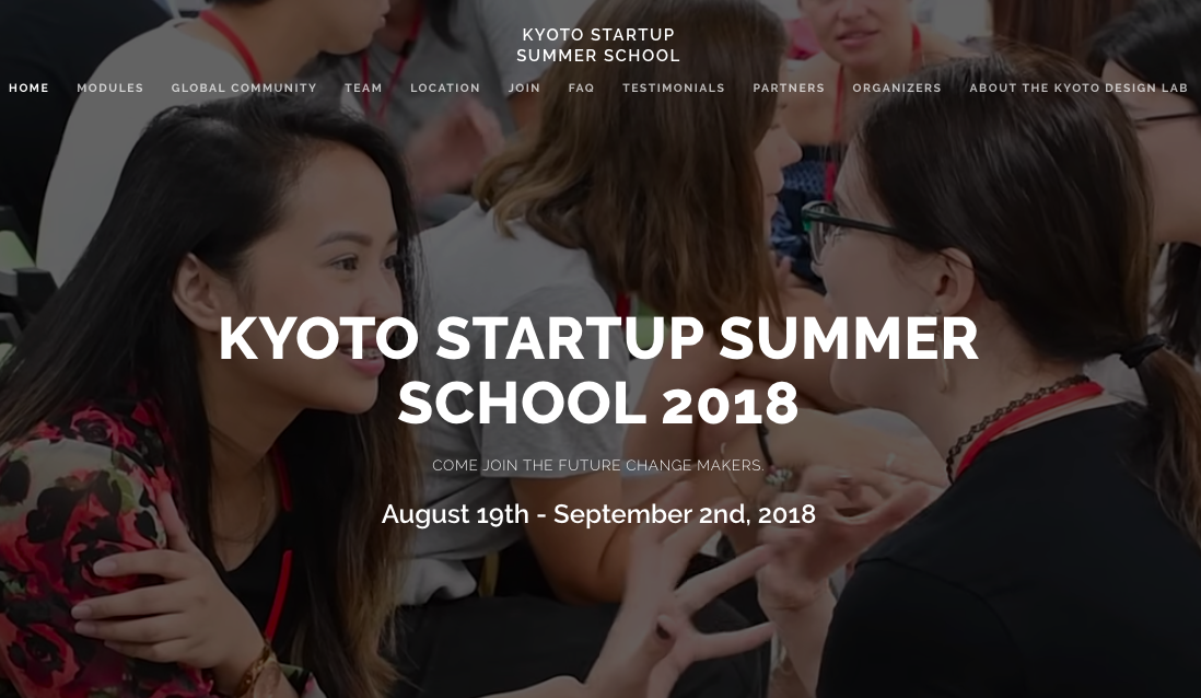 kyotostartupschool