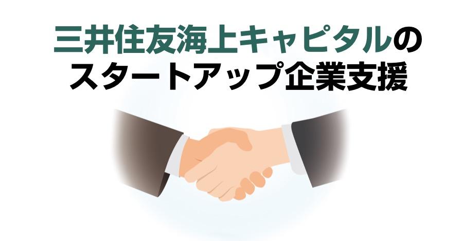 三井住友海上 アンケート プレゼント